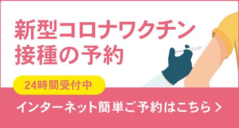 春日井 コロナ 市 者 感染 愛知 県 新型コロナウイルス感染症の軽症者等宿泊療養施設について